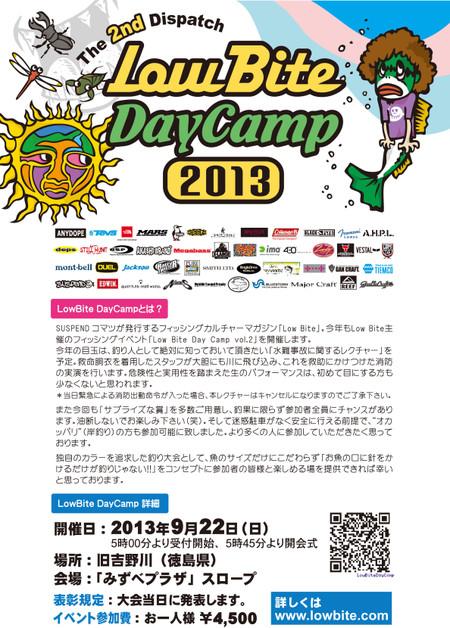 2013deycamp